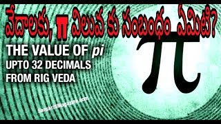 The Value Of Pi Is Hidden In Ancient Indian Scipts In RIG VEDA.