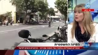 הפינה המשפטית – תאונות דרכים עם אופניים חשמליים