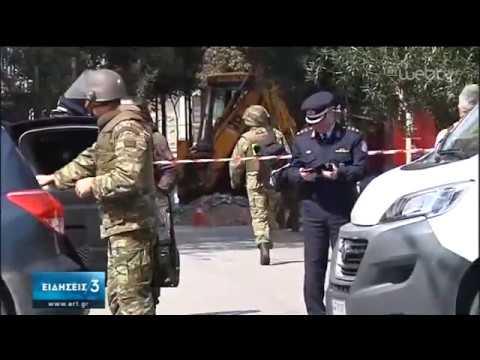 Δεν ήταν οβίδα αλλά μεταλλικά εξαρτήματα στο Σύνταγμα   31/03/2020   ΕΡΤ
