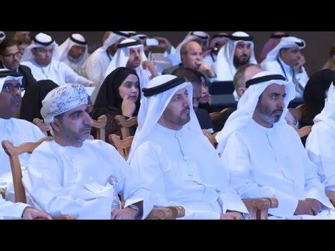 مؤتمر الموارد البشرية الدولي 2016 يختتم أعماله بمشاركة 500 خبير ومختص