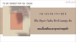 [THAISUBKARAOKE] Kim Na Young   To Be Honest(솔직하게 말해서 나)