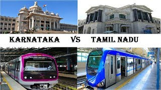 Karnataka VS Tamil Nadu | COMPARISON | Best state in India | TOP VIDEOS
