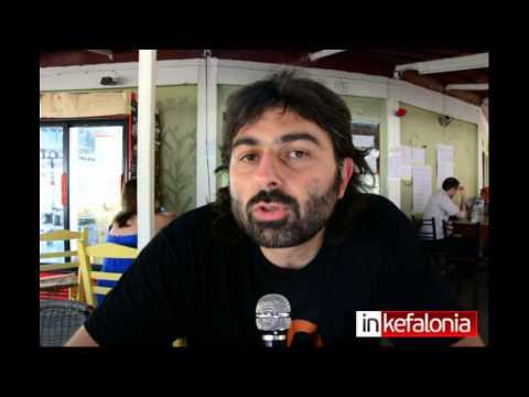 Ο Νίκος Αναστασιάδης μιλάει για το Anti-Nazi Camping  [video]