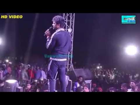 Khesari lal yadav video   asted so Bihar masti. in