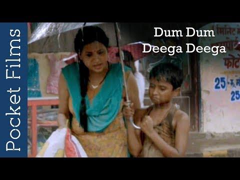 Dum Dum Deega Deega