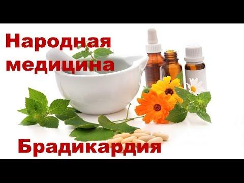 Водка с маслом лечение гипертонии