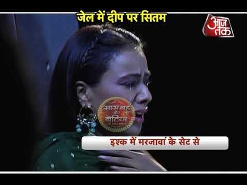 Ishq Mein Marjavan: Aarohi CRYING!