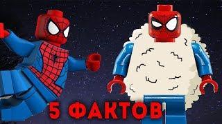 ТОП 5 невероятных фактов о Человеке пауке!  Новые Лего мультики на русском. #Мультфильмы 2018