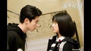 💕Сад падающих звёзд💕Meteor Garden (2018)💕Liu xing hua yuan💕