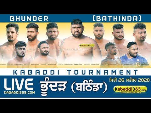 Bhunder (Bathinda) Kabaddi Tournament 26 Sep 2020