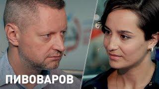 Алексей Пивоваров: носки, селеб Компот, НТВ, Редакция