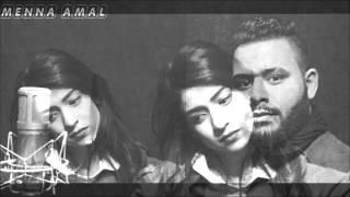 تحميل اغاني Menna Amal Ft. Amr Halim   Sabaan Alya (Amr Diab Cover )   منة امل و عمروحليم صعبان عليا عمرودياب MP3