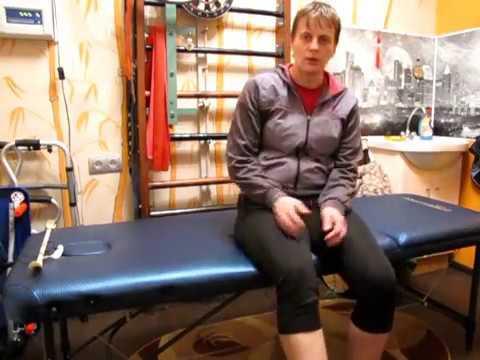 Вам поставили эндопротез тазобедренного сустава. Особенности жизни с искусственным суставом