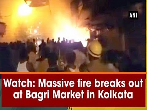 Watch: Massive fire breaks out at Bagri Market in Kolkata - West Bengal #News