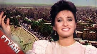 مازيكا يا شام الغار يا روض الزهر - لطيفة التونسية تحميل MP3