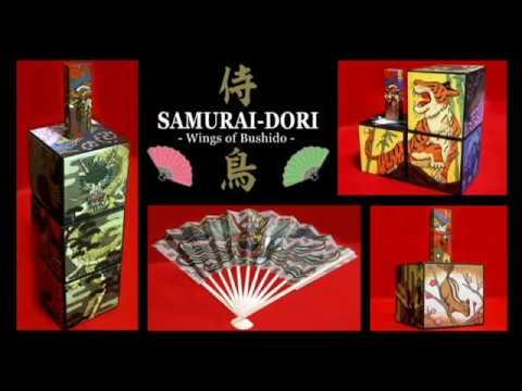 Samurai-Dori Video (English)