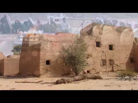 Folk Art - Saudi Song
