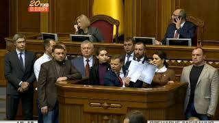 Ляшко у парламенті показав відео контрабанди лісу-кругляку на Одещині