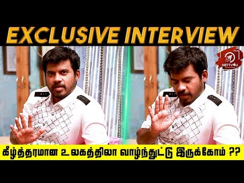 விஷாலுக்காக என் படத்தை தியாகம் செஞ்சேன் -  Exclusive Interview With Lyricist Pa Vijay