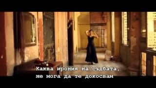Bailando - Превод