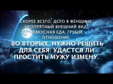 Песни игоря николаева и юлии проскуряковой ты мое счастье