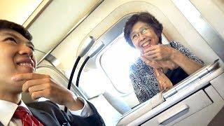 敬老の日祖母とグランクラスに乗って函館に行った