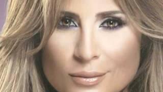 تحميل اغاني Khedni Maak - Carole Samaha خدني معك - كارول سماحة MP3