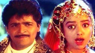 Chinuku Chinuku Andelatho Full Video Song || Subhalagnam Movie || Jagapathi Babu,Roja