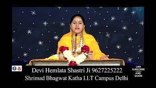 Mere Sir Par Rakh De Thakur Delhi Katha I I