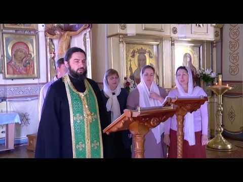Акафист святому праведному Павлу Таганрогскому