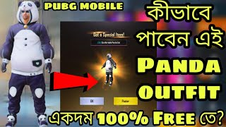 how to get panda outfit in pubg mobile - TH-Clip