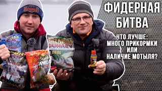 Зимняя рыбалка на леща 2019