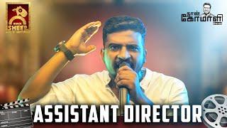 Assistant Director   Naan Komali Nishanth #18   BlackSheep