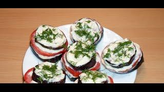 Пенечки из баклажанов и помидоров (праздничные закуски).