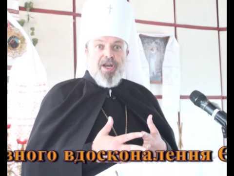 """Епископ Олег (Ведмеденко). «""""Ти на аспида й василиска наступиш...""""» (ВИДЕО)"""