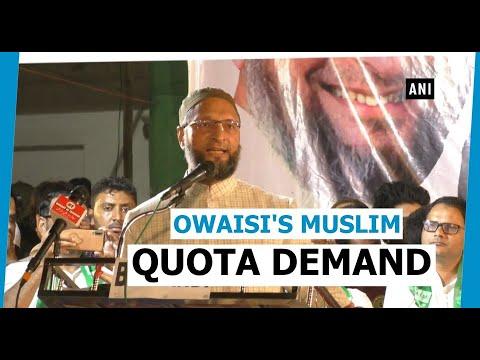 'Triple talaq ban not enough, give Muslims quota like Marathas': Owaisi