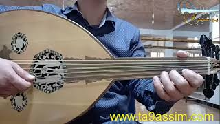 تحميل اغاني كيف تعزف أغنية * أوعدك * سعاد محمد النوتة الحرفية في تفاصيل الفيديو MP3