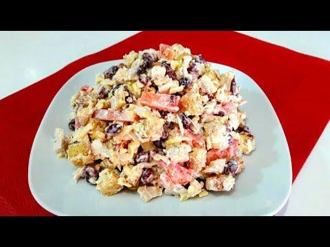 Салат с Курицей и Фасолью Вкуснейший Салат с Фасолью Простой Рецепт Очень Вкусного Салата