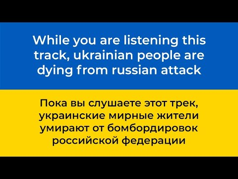 ALEKSEEV - Камень и Вода