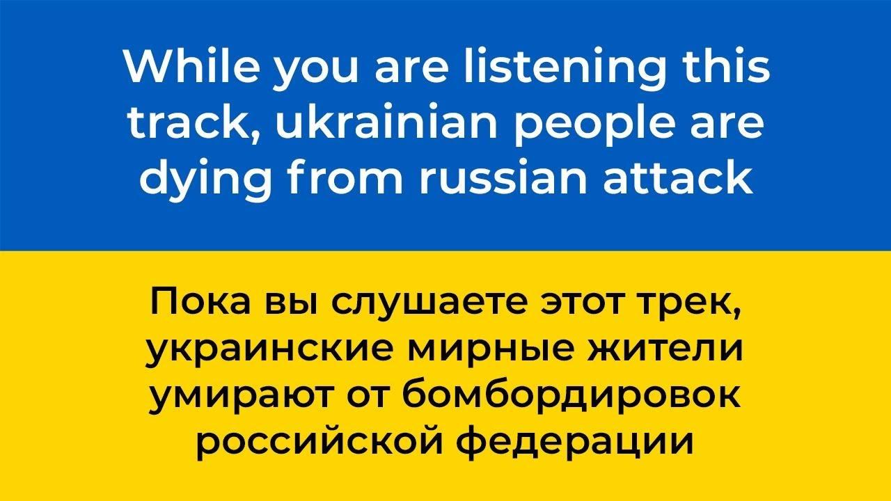 Alekseev — Камень и вода