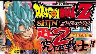 Dragon Ball Z Shin Budokai 2 : Goku Super Saiyain God Blue Mod!