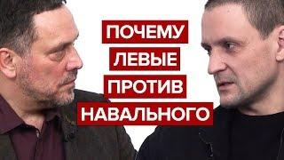 Откровенный разговор Шевченко и Удальцова