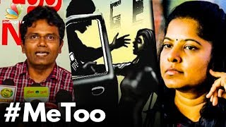What Happened Inside the CAR ? : Susi Ganesan Explains | Leena Manimekalai, Sexual Harassment
