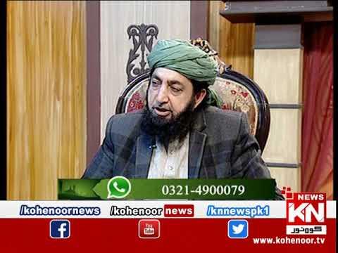 Istakara 13 March 2020 | Kohenoor News Pakistan