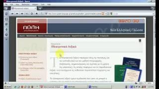 Ορισμοί του θολοφασίστα στο youtube. (από Khan, 06/09/11)