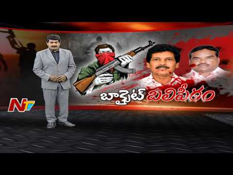 Reasons Behind Araku MLA Kidari Sarvewara Rao and Ex MLA Siveri Soma Demise   Story Board