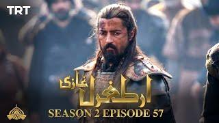 Ertugrul Ghazi Urdu | Episode 57 | Season 2
