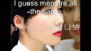Vibe (Feat. Jang Hye Jin) - That Man,That Woman (English, Korean) Sub