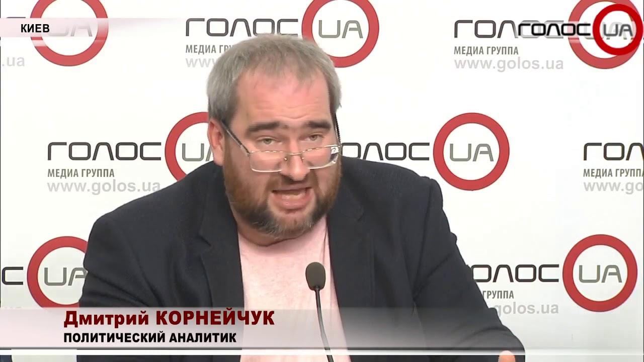 Кабмин решил показать социальное лицо: Гончарук презентовал госбюджет-2020 ко второму чтению