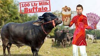 लालची सुपर भैंस दूध Super Buffalo Milk Funny Comedy Video हिंदी कहानियां Hindi Kahaniya Stories